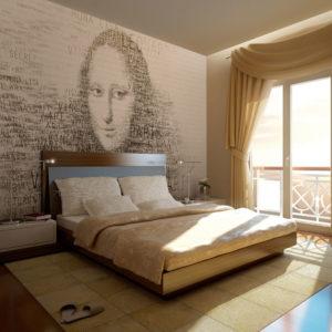 Papier Peint Panoramique Mona Lisa : portrait en lettres